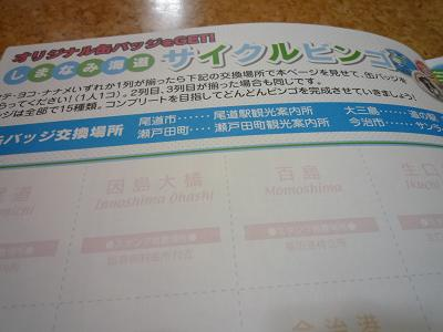 f0111015_1810595.jpg