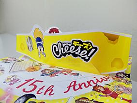 Cheese!1月号 飛び出すチーズ!_f0233625_2236348.jpg