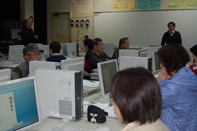 パソコン教室_d0010630_11484412.jpg