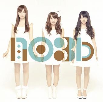 1月1日(元旦)に発売する待望の1stアルバム「ノースリーブス」_e0025035_110421.jpg