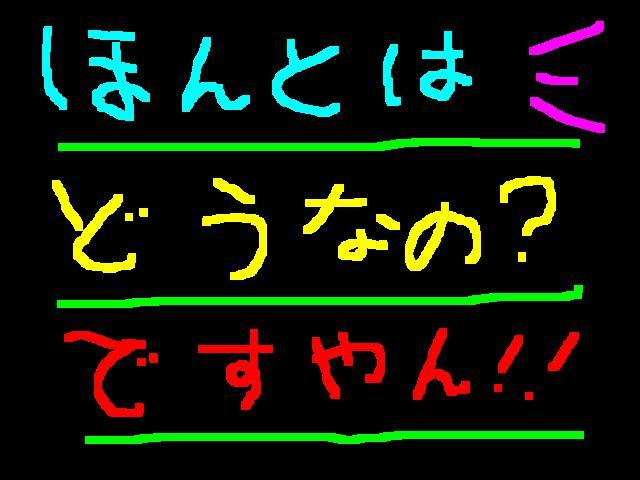 f0056935_17485815.jpg