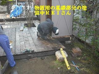 11日目の作業_f0031037_21574630.jpg