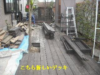 11日目の作業_f0031037_21583053.jpg