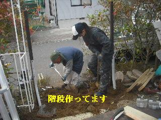 11日目の作業_f0031037_21583791.jpg