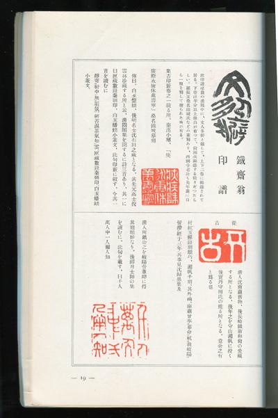 b0081843_1934159.jpg