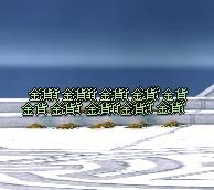 f0191443_21525527.jpg