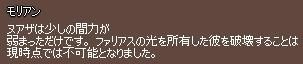 f0191443_221097.jpg