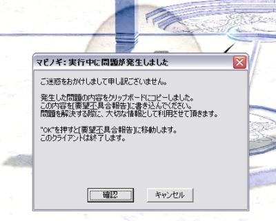 f0191443_221266.jpg