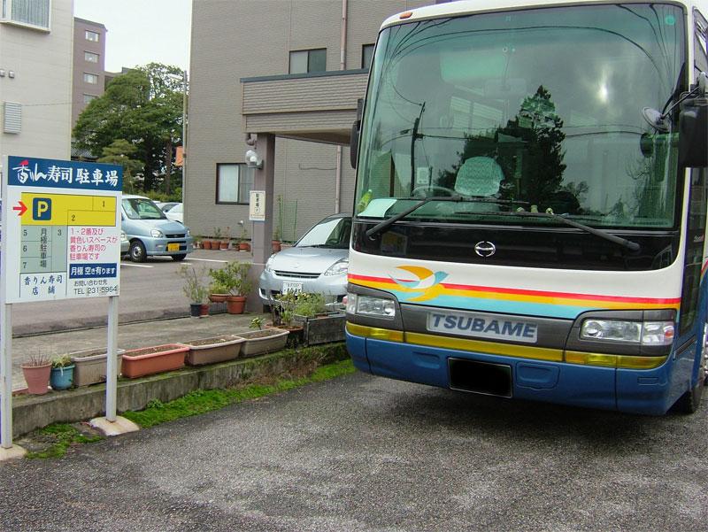 観光バス キタ━━(゚∀゚)━━ !!!!!_c0110051_14522695.jpg