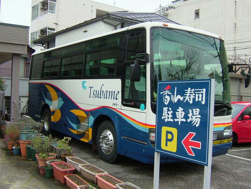 観光バス キタ━━(゚∀゚)━━ !!!!!_c0110051_14524990.jpg