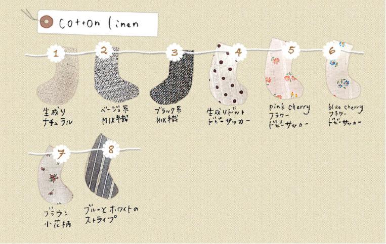 stock of cloth  _f0204858_12441668.jpg