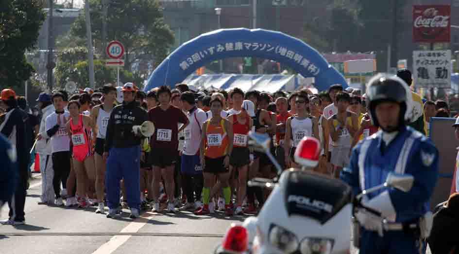 2010.12.5いすみ健康マラソン_f0036759_10321768.jpg