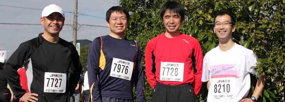 2010.12.5いすみ健康マラソン_f0036759_10323052.jpg