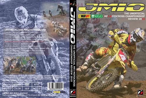 全日本トロン選手権_f0062361_21351443.jpg