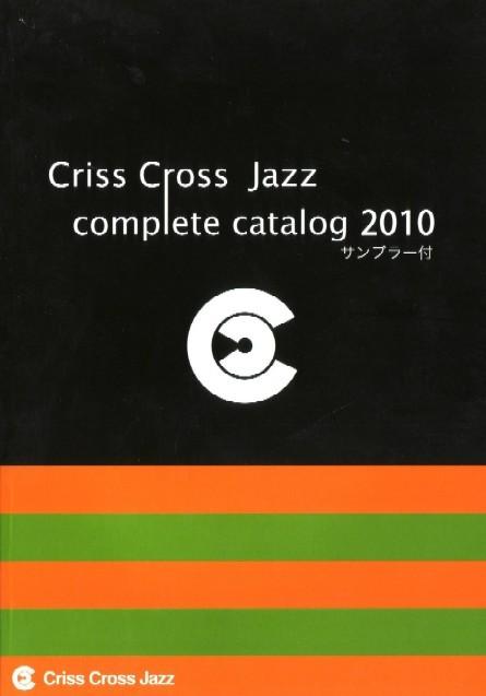 2010-12-10 やっぱりファンキー・ジャズはいい_e0021965_0475342.jpg