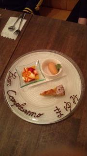 お料理&ワイン_a0134270_1836979.jpg
