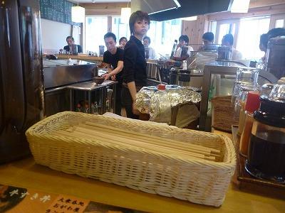 大衆呑処 おがわ屋 / 牛すき丼_e0209787_14414090.jpg
