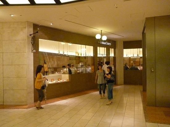 インデアンカレー 淀屋橋店 / インデアンカレー_e0209787_16243751.jpg