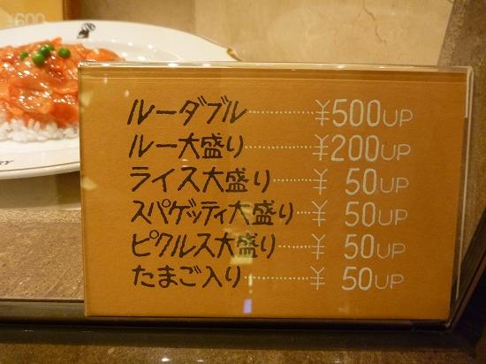 インデアンカレー 淀屋橋店 / インデアンカレー_e0209787_16281851.jpg