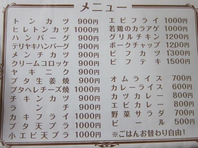 f0106190_19485112.jpg