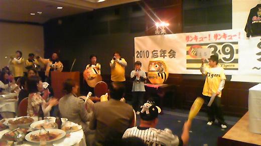 阪神タイガース矢野選手20年間お疲れ様でした_c0186691_1137346.jpg