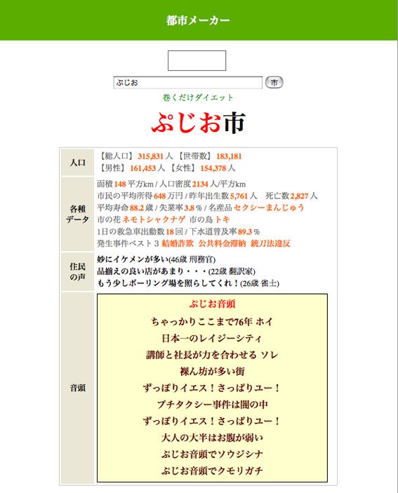 b0052998_1403014.jpg