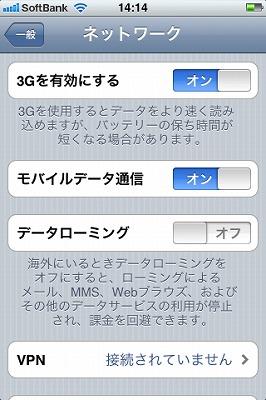 f0174198_15504042.jpg