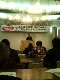 非正規全国会議in広島_e0094315_14123131.jpg