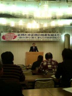 非正規全国会議in広島_e0094315_14123140.jpg
