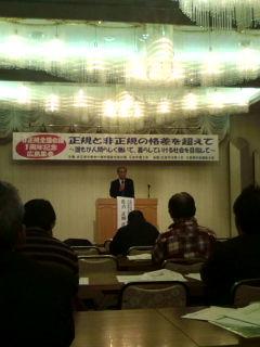 非正規全国会議in広島_e0094315_14123158.jpg