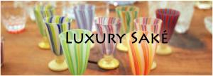 Luxury Sake 2010-2011 vol.1_f0138036_14402059.jpg