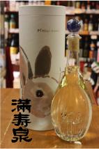 Luxury Sake 2010-2011 vol.1_f0138036_14424535.jpg