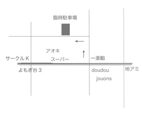 f0156639_1955652.jpg
