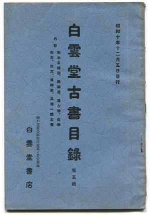 b0081843_2031977.jpg