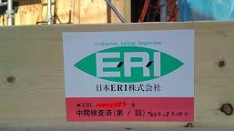 静岡県での住宅用ティンバーフレーム9_d0059949_15182020.jpg