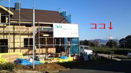静岡県での住宅用ティンバーフレーム9_d0059949_1521463.jpg