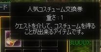 b0135552_248123.jpg
