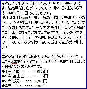 f0070359_0342081.jpg