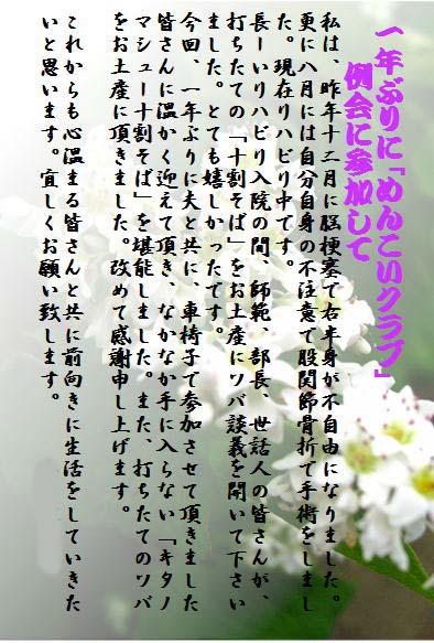 b0144560_12332196.jpg