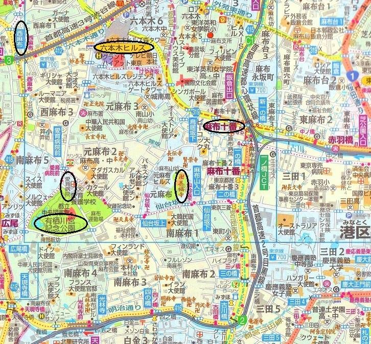 <2010年12月1日>港区探訪(その6):「麻布・青山・赤坂」編_c0119160_2152852.jpg
