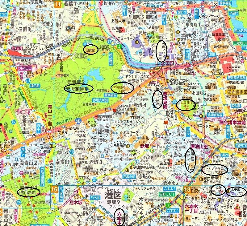<2010年12月1日>港区探訪(その6):「麻布・青山・赤坂」編_c0119160_2154197.jpg