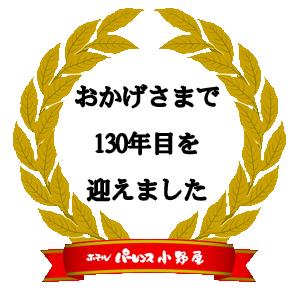 f0194664_10391765.jpg