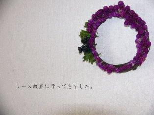 f0142668_6145496.jpg