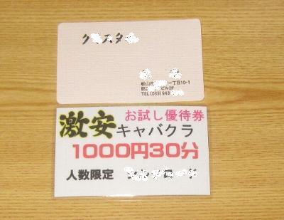f0003283_15335791.jpg