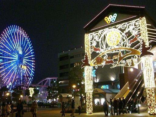 夜の散歩@みなとみらい界隈_a0057402_23184657.jpg