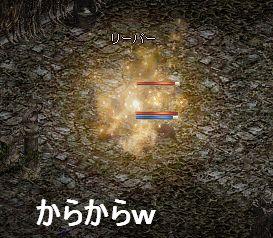 b0054918_1323754.jpg