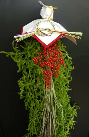 卯杖 厄除けのお飾り : 花のギフ...