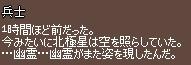 f0191443_21101013.jpg