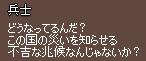 f0191443_21104511.jpg