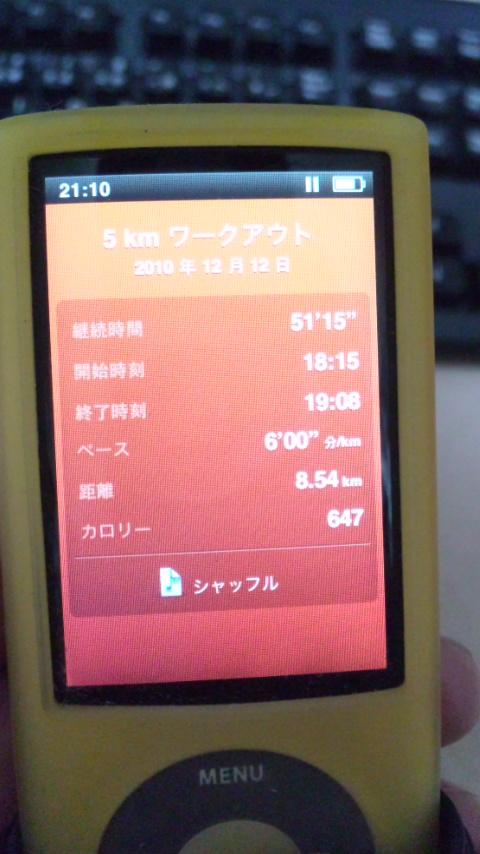 f0111748_21302064.jpg
